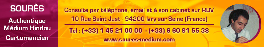 Se rendre sur le site http://www.soures-medium.com